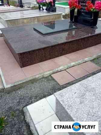 Работы на кладбище Владикавказ
