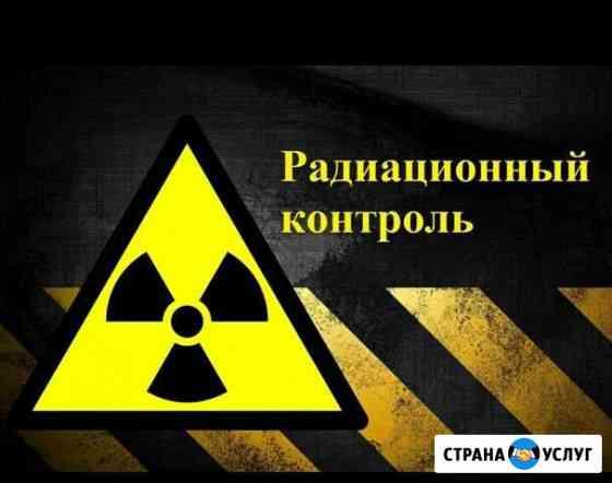 Радиация Севастополь