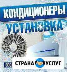 Кондиционеры. Установка в 24 часа Севастополь