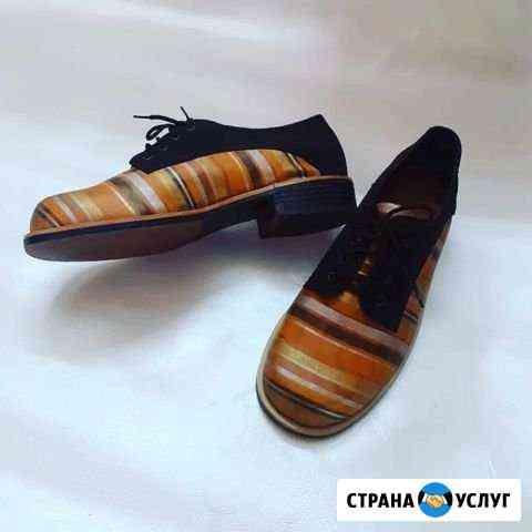 Пошив обуви Хабаровск