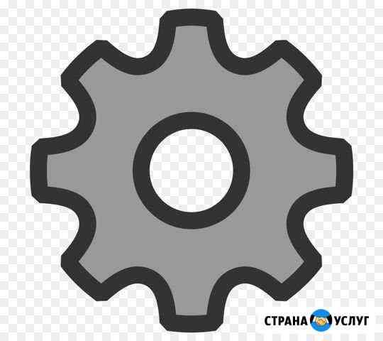 Настройка и ремонт компьютера Чита