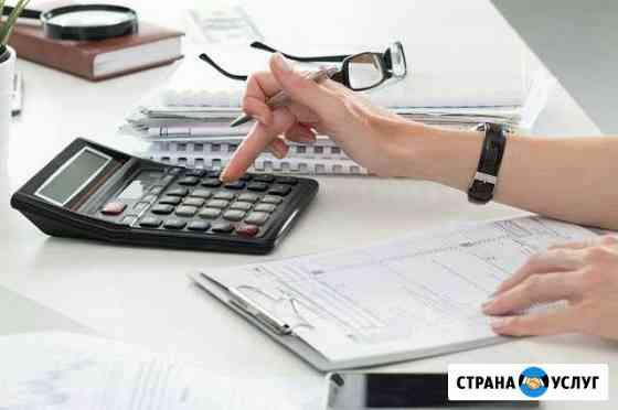 Бухгалтерские услуги Ноябрьск