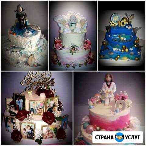 Тортик И Вязьма