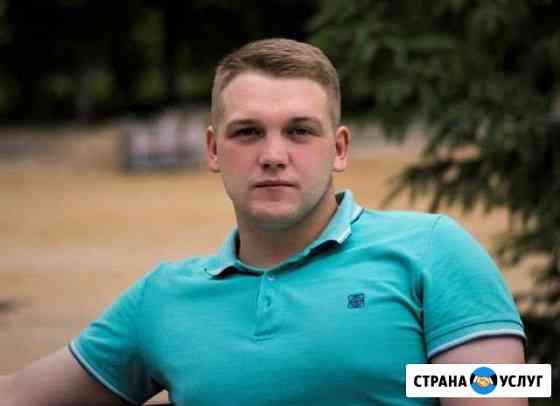 Репетитор по физике Смоленск
