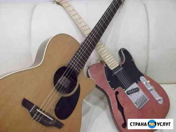 Ремонт и обслуживание гитар Невинномысск