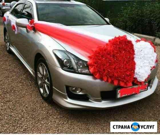 Свадебные украшения на машину. Сдаю в аренду Улан-Удэ