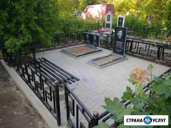 Ограды,кресты Смоленск