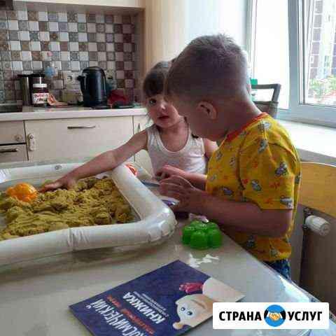 Няня приходящая ищу малыша Хабаровск
