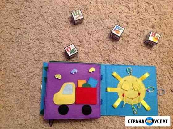 Развивающие игрушки для детей Котлас