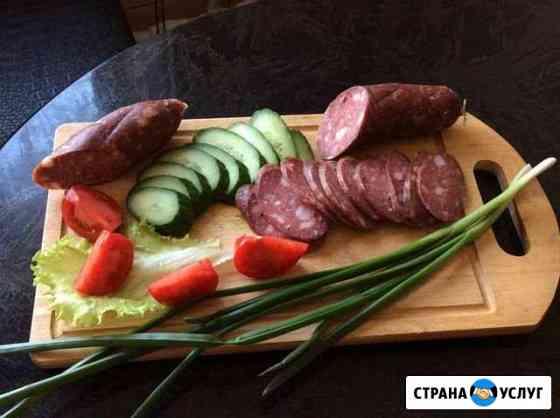 Услуги Петропавловск-Камчатский