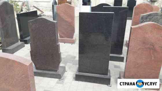 Памятники гранитные Белгород