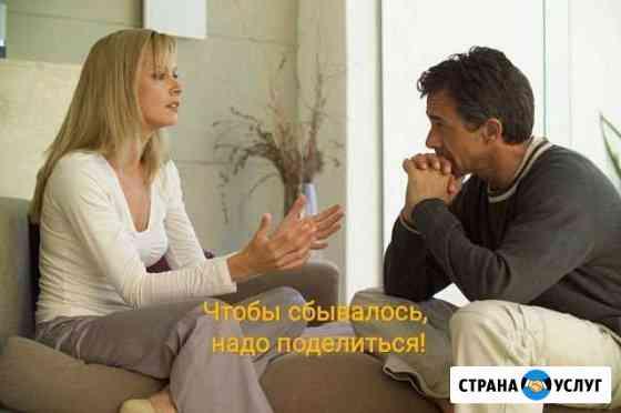 Слушатель Иркутск