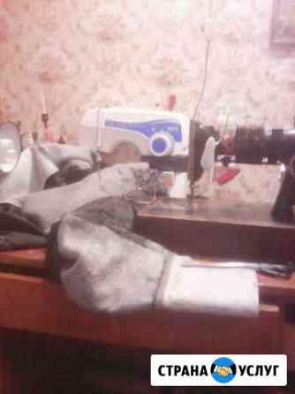 Срочный ремонт одежды Ульяновск