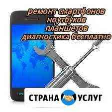 Ремонт компьютерной техники Псков
