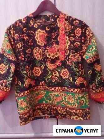 Пошив и ремонт одежды Димитровград