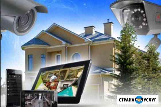 Системы видеонаблюдения, домофон Новосибирск