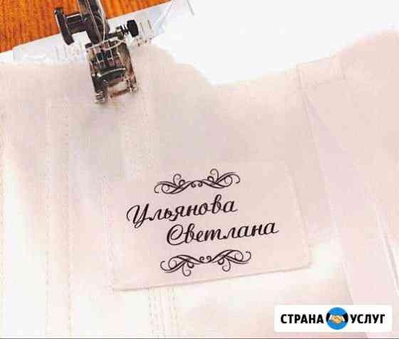 Пошив свадебных платьев Нижний Новгород