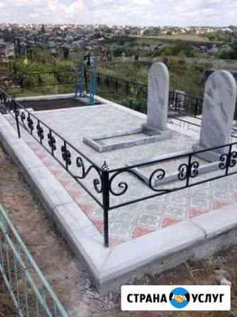 Благоустройство могил Дубовое
