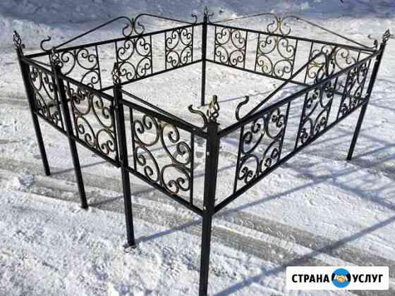 Могильные ограды Шыгырдан