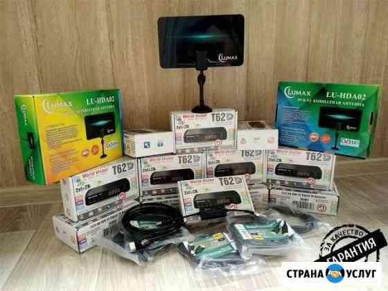 Цифровое Телевидение в каждый дом Рыбинск
