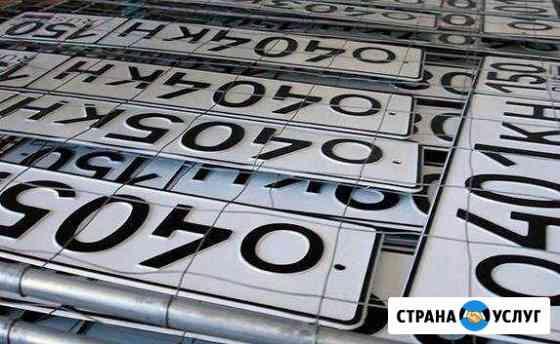 Дубликаты Госзнаков Любого региона Мурманск