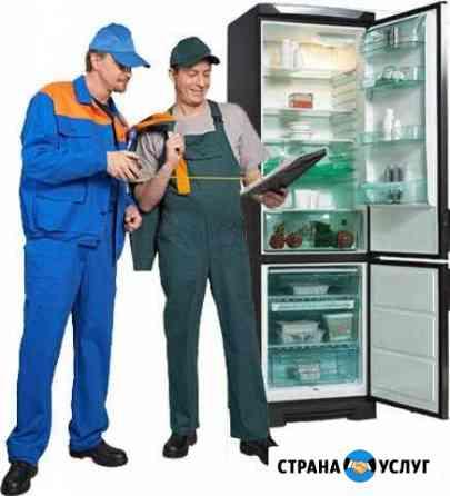 Ремонт холодильников на дому Великие Луки