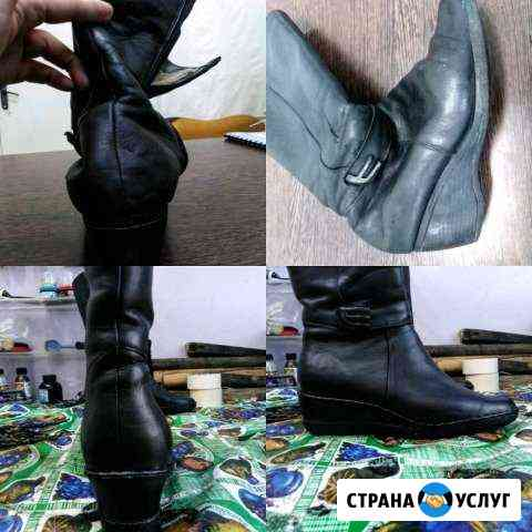 Реставрация и ремонт обуви Оренбург