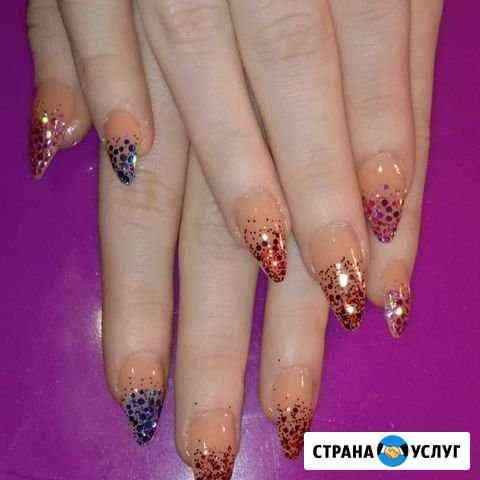 Наращивание ногтей Камызяк