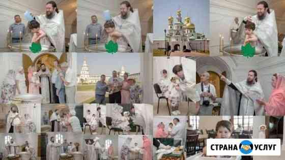 Фотограф на крестины, свадьбу или выписку-рождение Печоры