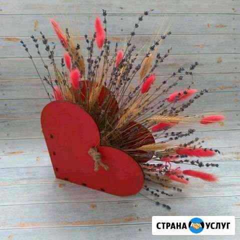 Композиции цветы сухоцветы Обнинск