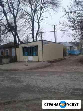 Ритуальный услуги Суворовская
