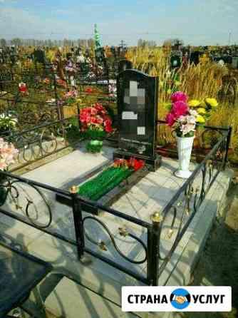 Облогораживание могил. Памятники Рязань