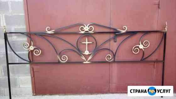 Ограда Малоярославец