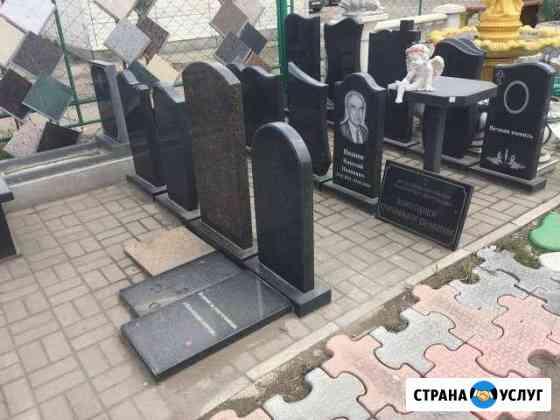 Памятники из гранита и мрамора в Вологде Вологда