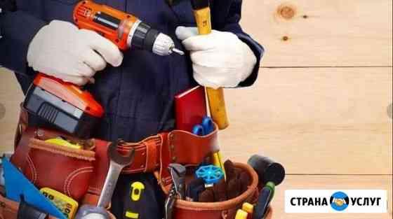 Мастер по обслуживанию и ремонту жилых и офисных Кострома