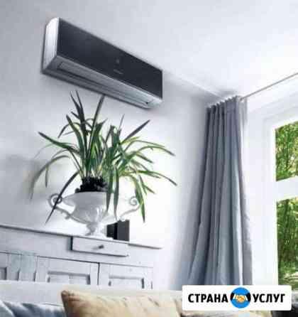 Климат Забота-нн Продажа,обслуживание, монтаж Нижний Новгород