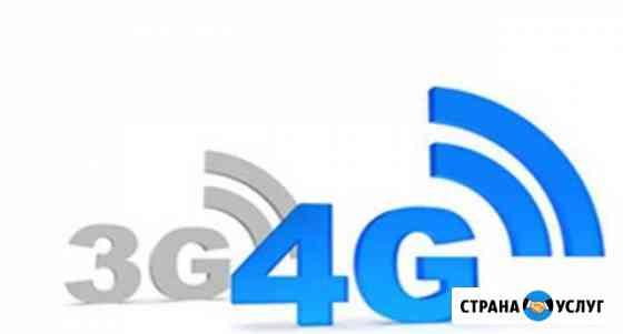 Усиление интернет сигнала 3G/4G Старое Шайгово