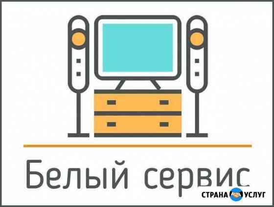 Ремонт телевизоров Новый Уренгой