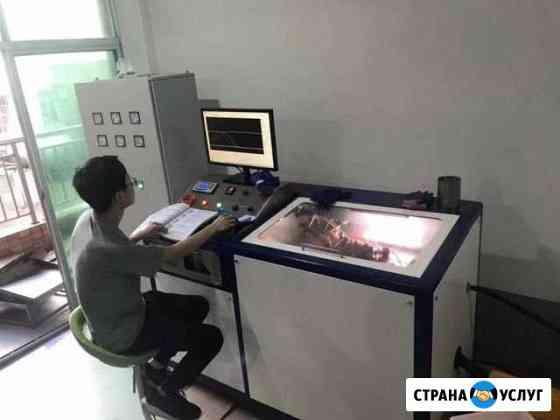 Производство запчастей и оборудования для АКПП Посьет