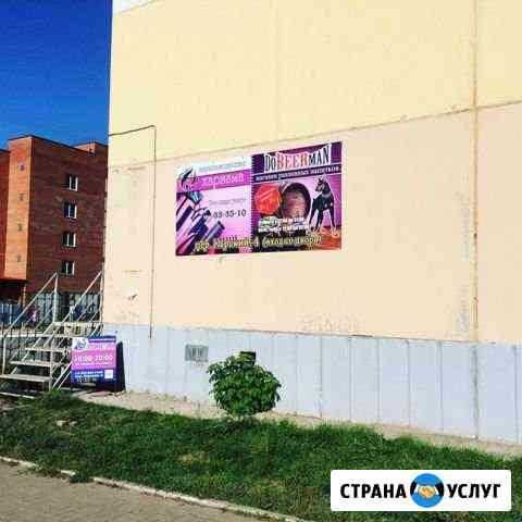 Монтаж баннеров Томск