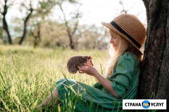 Фотосъёмка Брянск