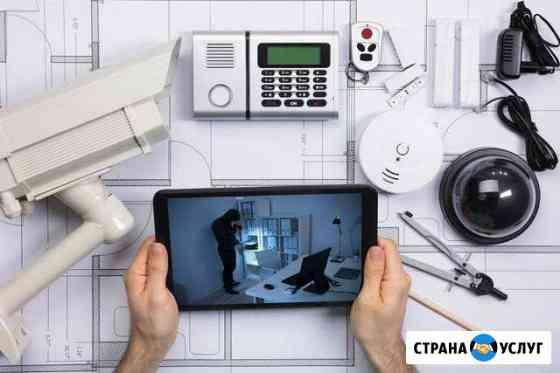 Охранно-пожарная сигнализация и видео Каспийск