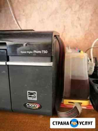 Ищу работу для принтера Кострома