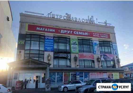 Срочный ремонт телефонов, планшетов hi.remont Петропавловск-Камчатский