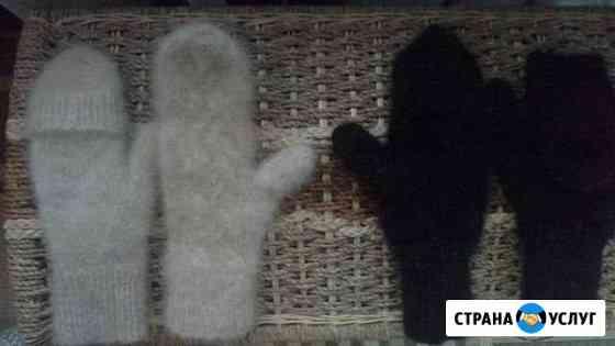 Вяжу на заказ носки варежки из собачьей шерсти Иваново