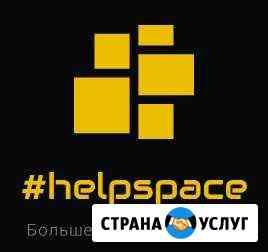 Видеонаблюдение #helpspace Вязьма