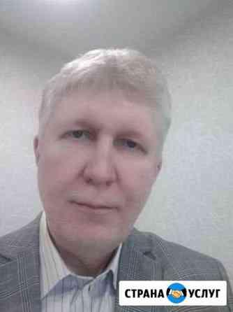 Юрист Лачинов О.В - консультирую по тел. бесплатно Йошкар-Ола