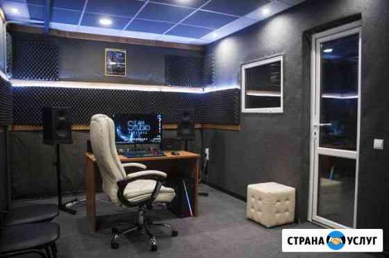 I AM Studio Records Студия звукозаписи Ижевск Ижевск