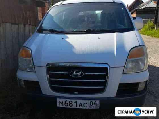 Заказ микроавтобуса Горно-Алтайск