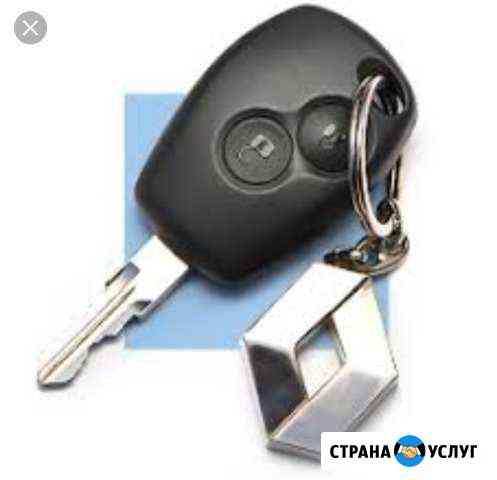 Изготовление автомобильных ключей Ярославль